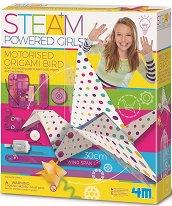 Птица с двигател - Оригами - Образователен комплект от серията Steam Powered Kids -