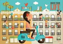 Пътуване през живота -