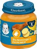 Nestle Gerber - Пюре от зеленчуци с пилешко - Бурканче от 125 g за бебета над 6 месеца - пюре