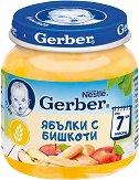 Nestle Gerber - Пюре от ябълка с бишкоти - Бурканче от 125 g за бебета над 7 месеца - продукт
