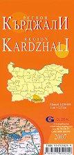 Кърджали - регионална административна сгъваема карта -