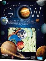 Светещи планети и звезди - творчески комплект