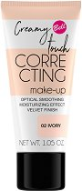 Bell Creamy Touch Correcting Make-up - Фон дьо тен с овлажняващ и матиращ ефект -