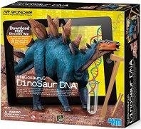 ДНК на Стегозавър - Обогатена реалност - играчка