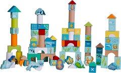 Дървени кубчета - Морско дъно - Образователна играчка - играчка