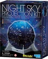 Небесен проектор - Образователен комплект - творчески комплект