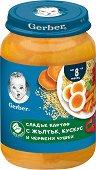 Nestle Gerber - Пюре от сладък картоф с жълтък, кускус и червени чушки - пюре