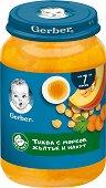 Nestle Gerber - Пюре от тиква с морков, жълтък и нахут - Бурканче от 190 g за бебета над 7 месеца - пюре