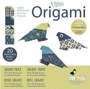 Оригами - Папагалчета - творчески комплект