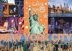 Забавен Ню Йорк -