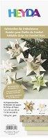 Хартия за оригами - Мента и злато - Комплект от 96 ленти с размери 1 x 30 cm и 1.5 x 45 cm