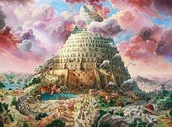 Вавилонската кула - пъзел