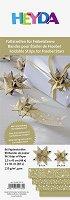 Хартия за оригами - Златни звезди - Комплект от 96 ленти с размери 1 x 30 cm и 1.5 x 45 cm