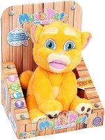Коте - Детска интерактивна играчка -