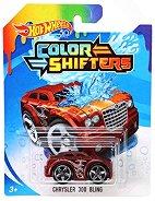 """Chrysler 300 Bling - Количка за игра от серията """"Hot Wheels: Colour Shifters"""" - играчка"""