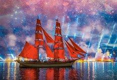 Червена фрегата -
