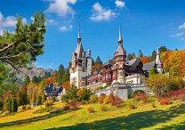 Замъкът Пелес, Румъния - пъзел