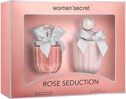 Подаръчен комплект - Women'secret Rose Seduction - Дамски парфюм и лосион за тяло -