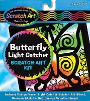 Скреч картини - Пеперуди - творчески комплект