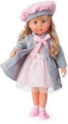 Кукла Мария - Пееща и говореща играчка с височина 46 cm - играчка