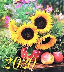 Стенен календар - Цветя 2020 -