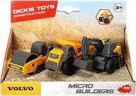 Микро строителни машини - Volvo - играчка