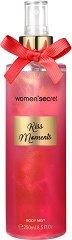 Women'secret Kiss Moments Body Mist - Парфюмен спрей за тяло -