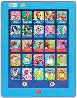 Образователен таблет - Разказвач на приказки - Интерактивна играчка на български език - играчка