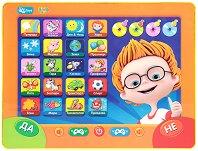 Образователен таблет - Многознайко - Интерактивна играчка на български език - играчка