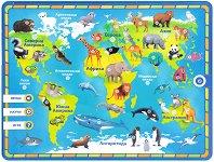 Образователен таблет - Моят първи атлас - Интерактивна играчка на български език -
