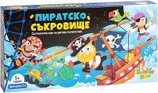 Пиратско съкровище - Детска състезателна игра -