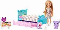 """Спалнята на Челси - Комплект за игра с аксесоари от серията """"Barbie: Club Chelsea"""" - играчка"""