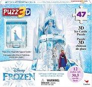 """Замъка на Елза - Детски 3D пъзел от серията """"Замръзналото кралство"""" - пъзел"""