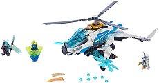 """Шурикоптер - Детски конструктор от серията """"LEGO Ninjago"""" -"""