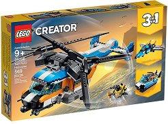 """Хеликоптер - 3 в 1 - Детски конструктор от серията """"LEGO Creator"""" - играчка"""