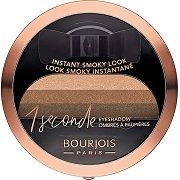 Bourjois 1 Seconde Eyeshadow - Палитра сенки за очи -