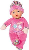 Кукла бебе с дрънкалка - Бейби Борн - играчка