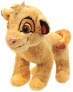 """Симба - Плюшена играчка от серията """"Цар Лъв"""" - играчка"""