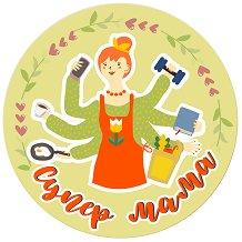 Табелка-картичка кръг: Супер мама -