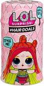 """Кукла с коса изненада - От серията """"L.O.L. Surprise"""" -"""