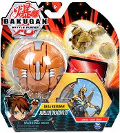 Bakugan Battle Planet: Deca Ball - Aurelus Dragonoid - Голямо бойно топче за игра -