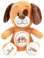 Куче - Плюшена играчка -