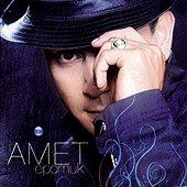 Амет - Еротик -