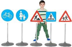 Пътни знаци - Комплект образователни играчки с височина 72 cm -