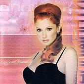 Нели Рангелова - Диаманти - 2 CD - албум