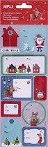 Коледни 3D етикети за подаръци - Комплект от 18 броя -