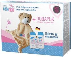 Комплект за новородени - Sebamed - Бебешка козметика и кърпа за гушкане -