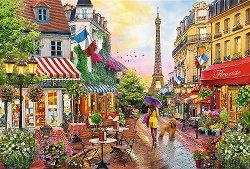 """Разходка в Париж - Пъзел от колекцията """"Premium Quality"""" - пъзел"""