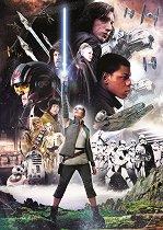 """Star Wars - Последният джедай - Пъзел от колекцията """"Premium Quality"""" - пъзел"""