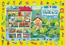 """Град - Детски образователен пъзел от колекцията """"Observation Puzzle"""" -"""